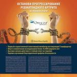Разработка коллажа плаката для мобильного стенда 3х2м для медицинской компании Бристол