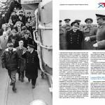 """Статья о Горшкове, журнала""""Флот России"""""""