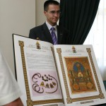 Книга о Казани