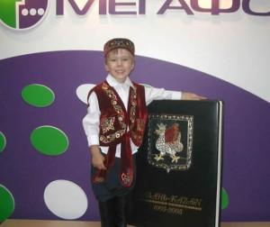 Книга подготовлена к 1000-ю города Казань